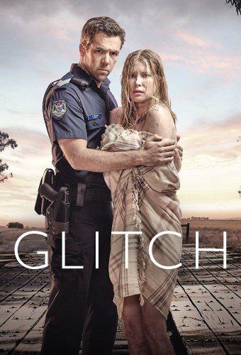 Сбой - Glitch