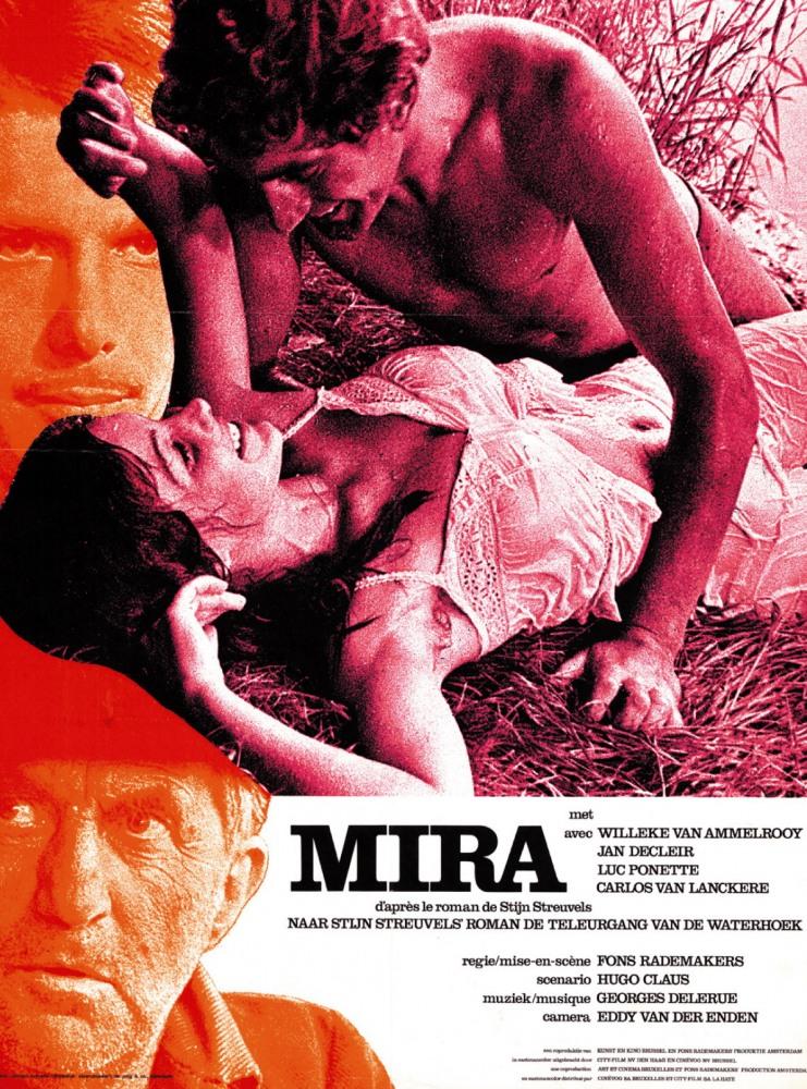 Мира - Mira