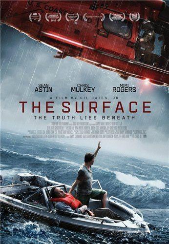 На поверхности - The Surface