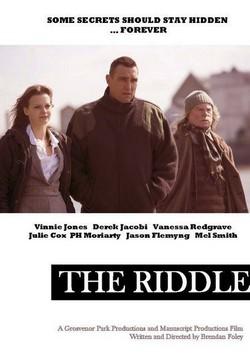 Тайна рукописи - The Riddle