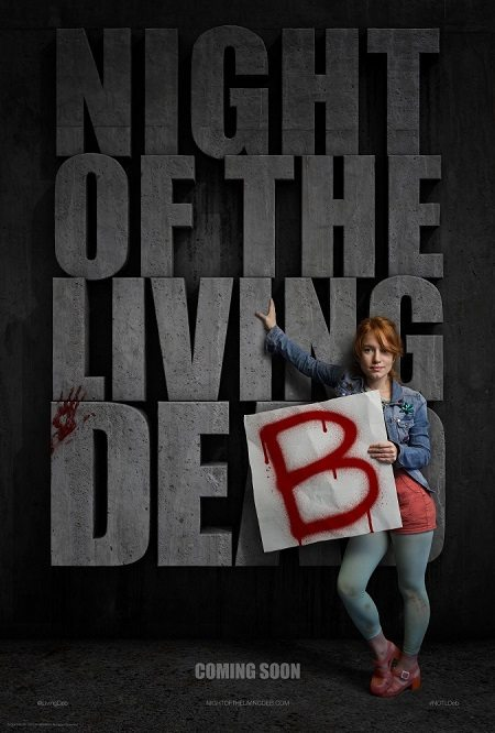 ���� ����� ��� - Night of the Living Deb