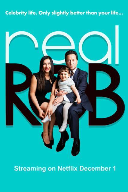Реальный Роб - Real Rob