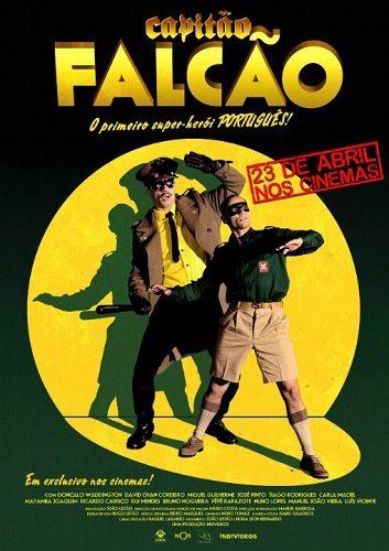 Капитан Фалкао - CapitГЈo FalcГЈo