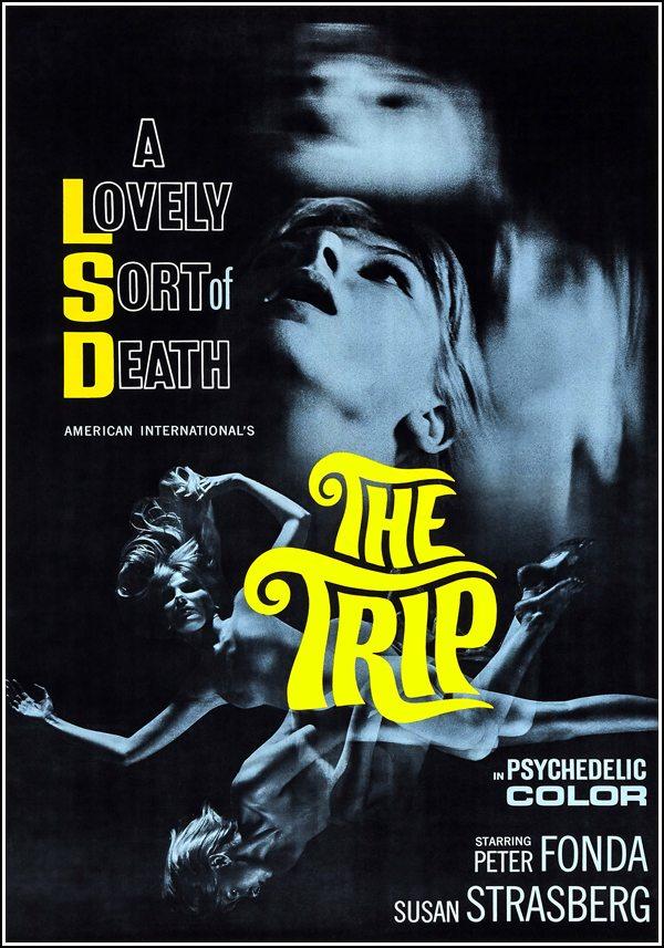 Трип - The Trip