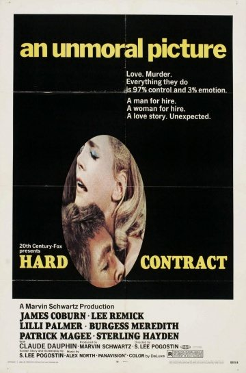 ������� ����� - Hard Contract