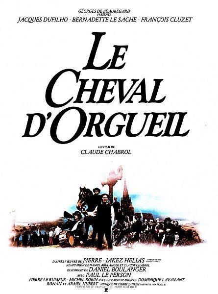 Конь гордыни - Le cheval d'orgueil
