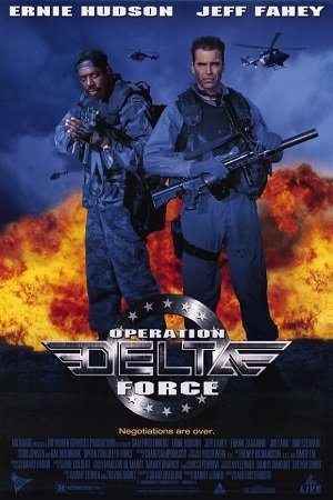 �������� ������ ������ - Operation Delta Force