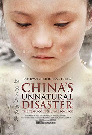 Нестихийное Бедствие Китая: Слезы Провинции Сычуань - China's Unnatural Disaster- The Tears of Sichuan Province