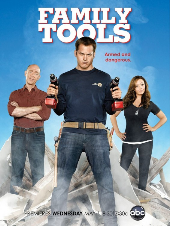 Семейные инструменты - Family Tools