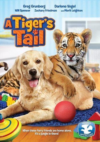 Тигриный хвост - A Tiger's Tail