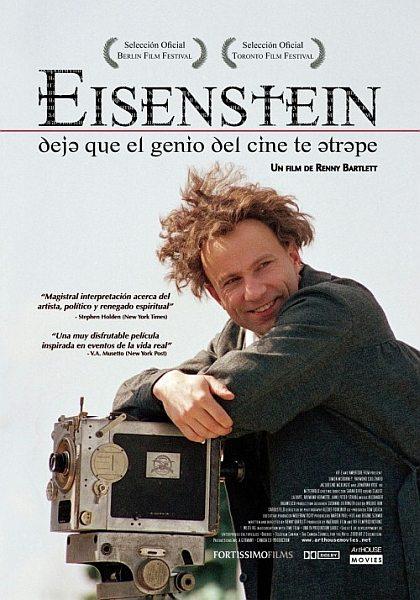Эйзенштейн - Eisenstein