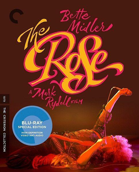 Роза - The Rose