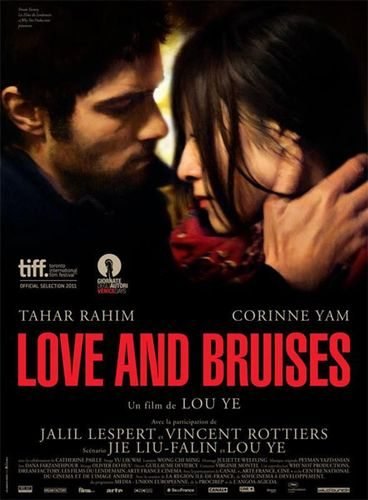 ������ � ������� - Love and Bruises