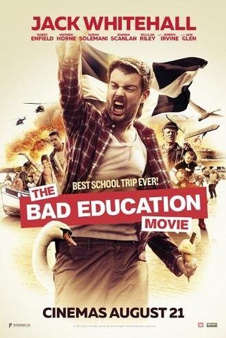 ������������� ����� - The bad education movie