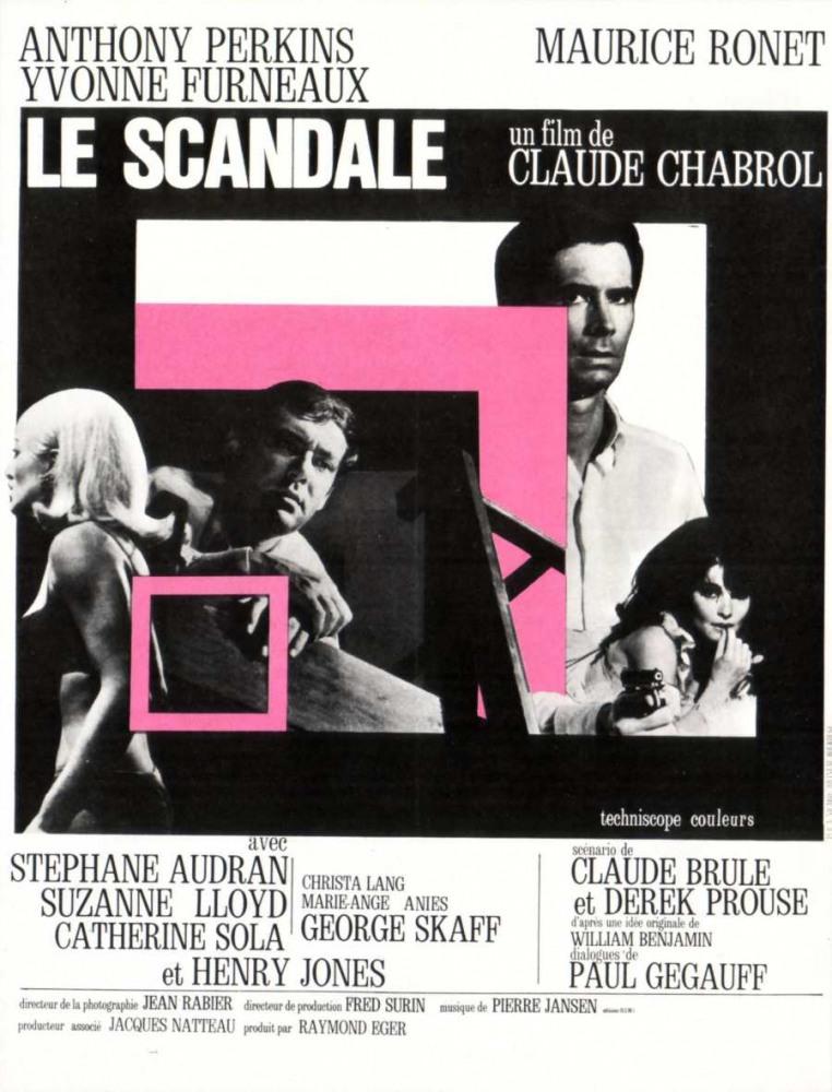 Скандал - Le scandale
