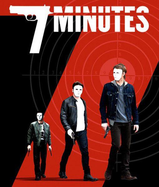Семь минут - 7 Minutes