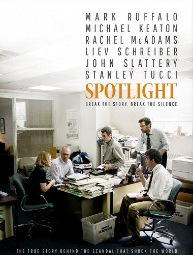 В центре внимания - Spotlight