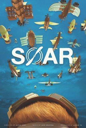 Взлететь - SOAR