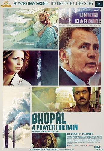 Бхопал: Молитва о дожде - Bhopal- A Prayer for Rain
