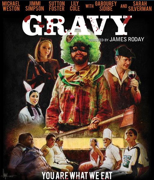Соус - Gravy
