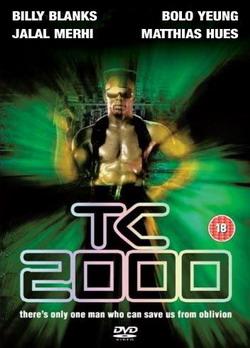 Полицейский 2000 года - TC 2000