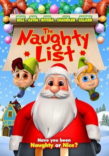 Список Санты - The Naughty List