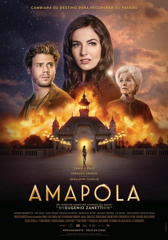 ������� - Amapola