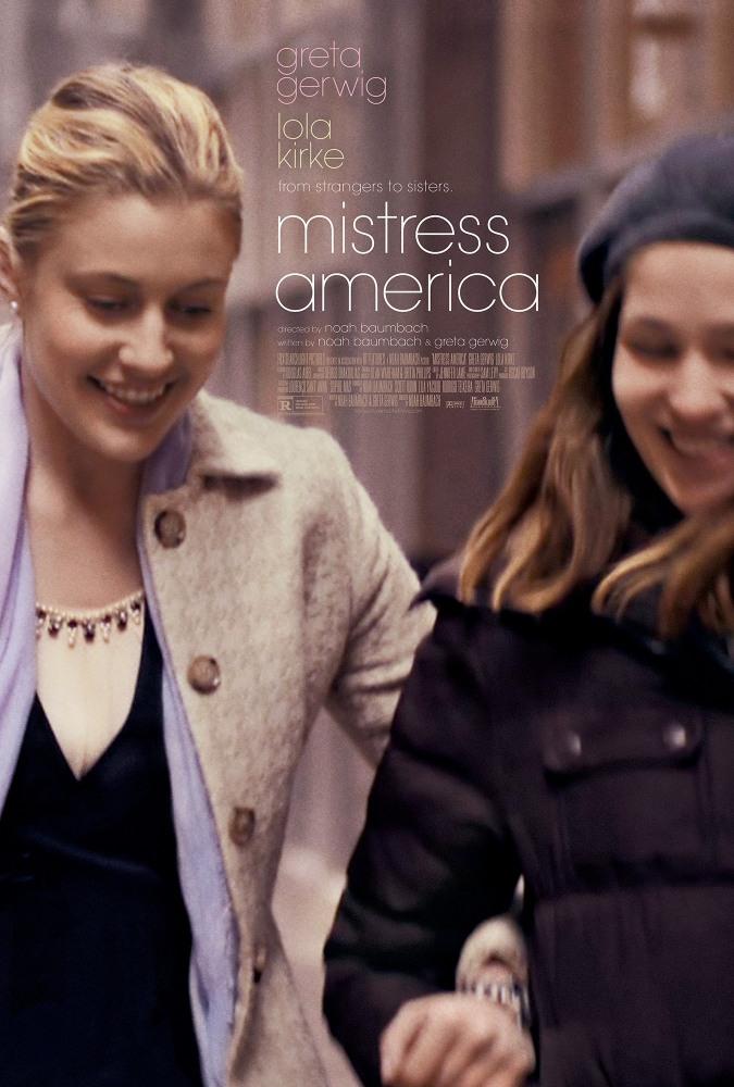 Госпожа Америка - Mistress America