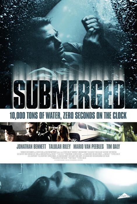 Под водой - Submerged
