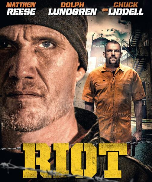Бунт - Riot