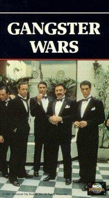 Гангстерские войны - Gangster Wars