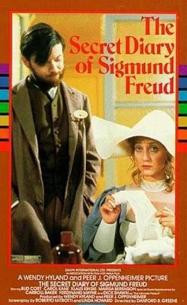 Тайный дневник Зигмунда Фрейда - The Secret Diary of Sigmund Freud