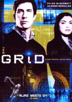 Таран - The Grid