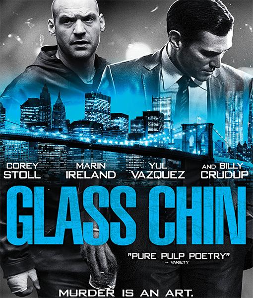 Стеклянная челюсть - Glass Chin