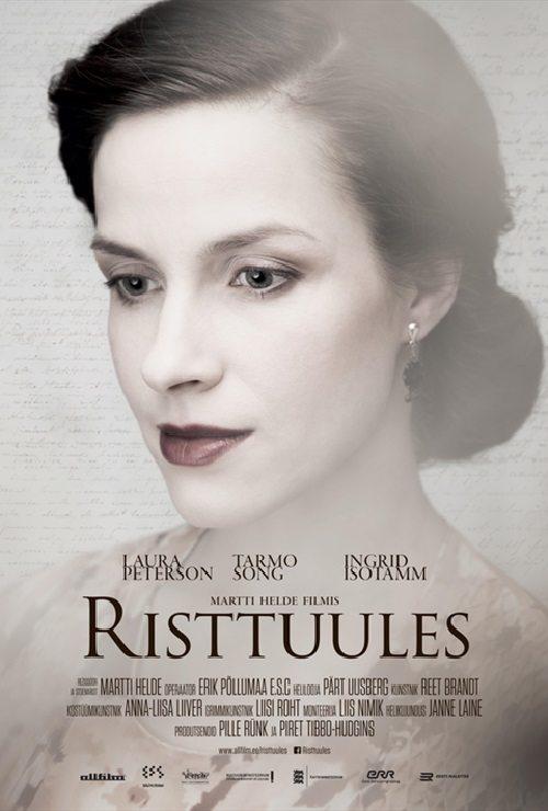 Боковой ветер - Risttuules