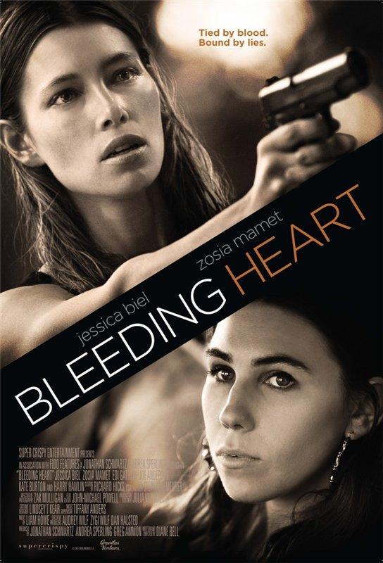 Сочувствующая сторона - Bleeding Heart