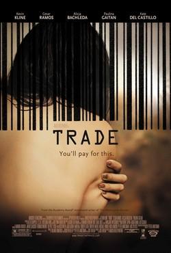 ������� - Trade