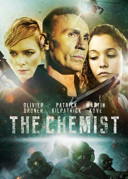 Химик - The Chemist