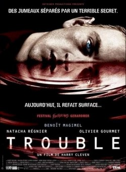 Двуличие - Trouble