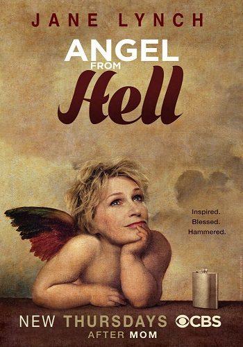Ангел из ада - Angel from Hell