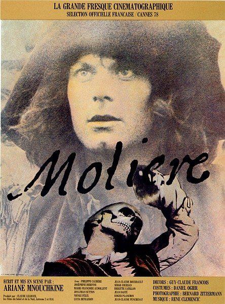 Мольер - MoliГЁre