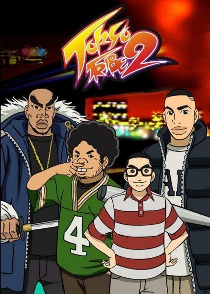 Банды Токио 2 - Tokyo Tribe 2