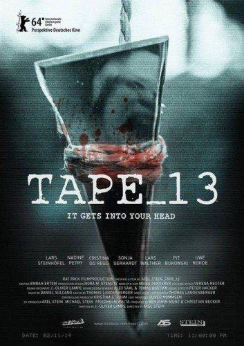 Кассета 13 - Tape_13