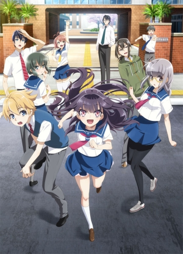 ХаруЧика: Юность Харуты и Чики - Haruchika- Haruta to Chika wa Seishun Suru