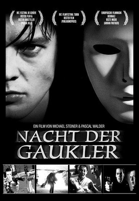 Ночь Арлекинов - Nacht der Gaukler