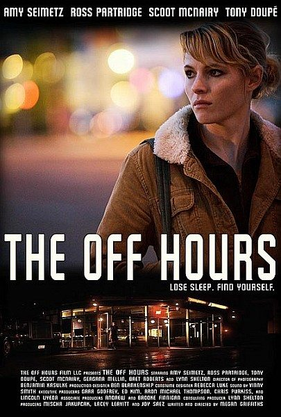 ���� ������ - The Off Hours