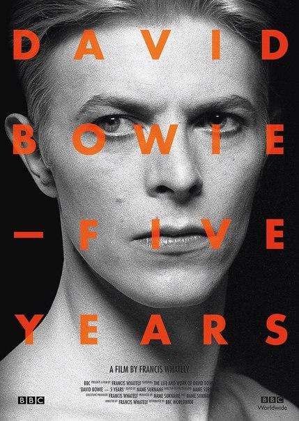 Дэвид Боуи: Пять Лет - David Bowie Five Years