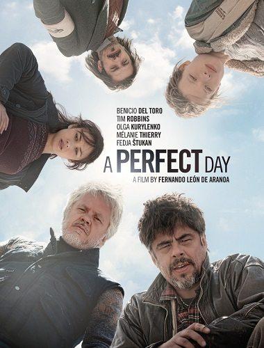 Идеальный день - A Perfect Day