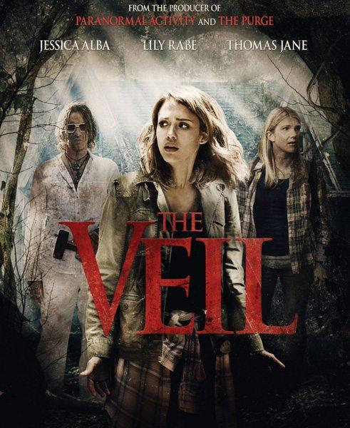 Вуаль - The Veil
