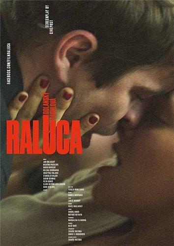 Ралука - Raluca